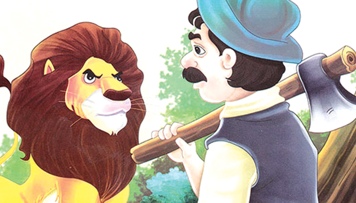 شیر اور لکڑ ہارا