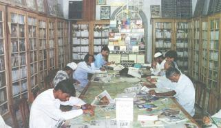 General Library