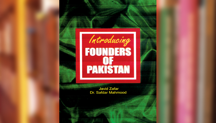 Introducing FOUNDERS OF PAKISTAN