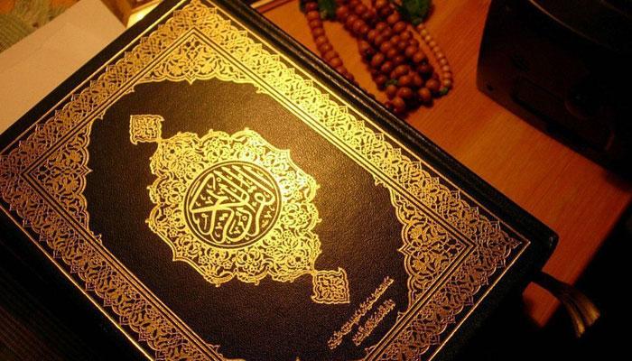 اسلامی ڈائری کے ساتھ بیت الخلاء جانا