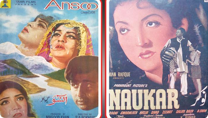 پاکستانی فلموں میں ''لوری'' کی مقبولیت