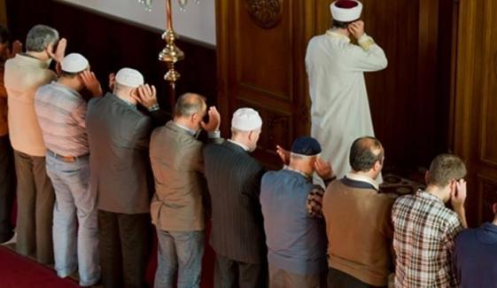 Islamic Rules