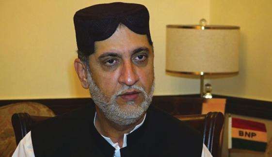 Balochistan Senate Election