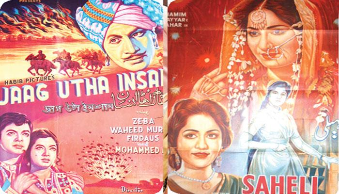شادی بیاہ کے گیتوں سے سجی پاکستانی فلمیں