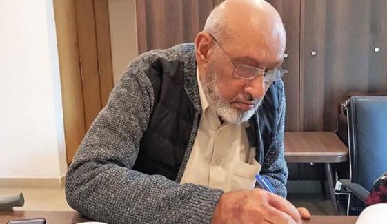 Dr Rasheed Amjad