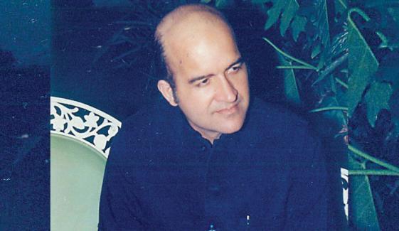 Mir Javed Ur Rahman