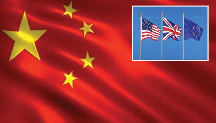 امریکا، یورپی یونین اور برطانیہ کی پابندیوں کے نفاذ کے بعد چین کی جوابی کارروائی