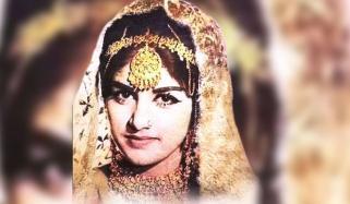 Naghma Begum