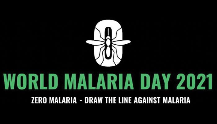ملیریا سے بچاؤ کا عالمی دن