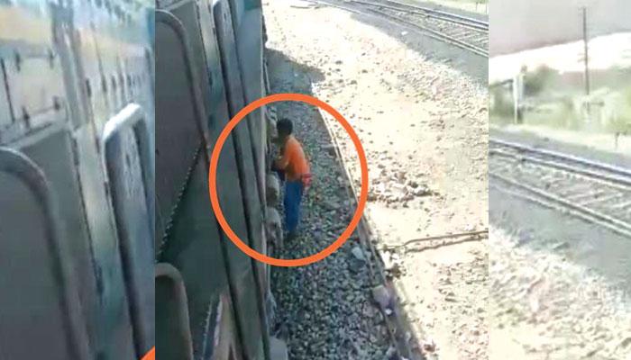 ٹرین کے انجن سے بریک بلاک چوری کرنے والا کم عمر ملزم