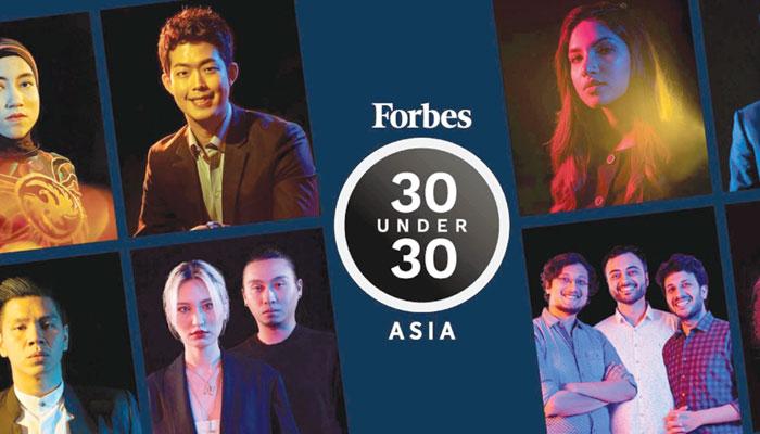 فوربز ''30اَنڈر30''لسٹ برائے ایشیا