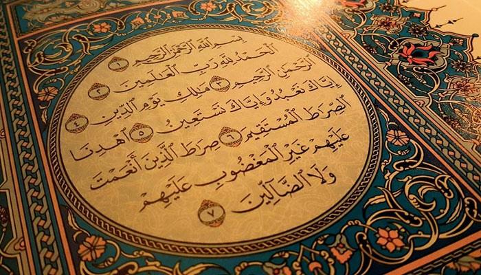 جمعتہ المبارک.... سیدُ الایام