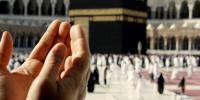 Eid Ul Fitar