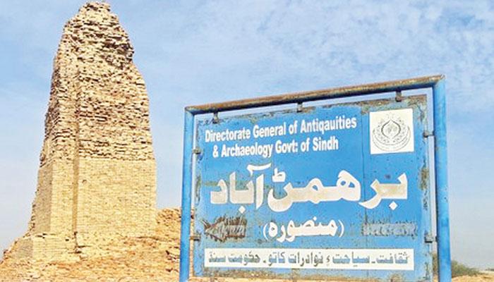 ''برہمن آباد'' ایک اجڑا شہر جو کبھی سندھ کا تجارتی حب تھا