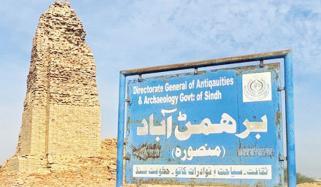 Wadi Sindh