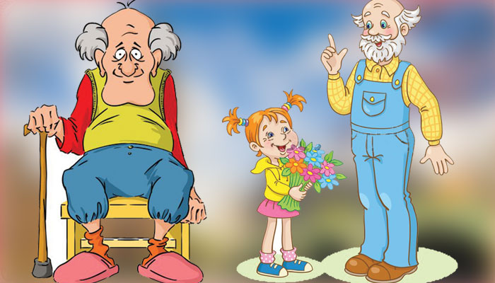 پھول والے دادا جی