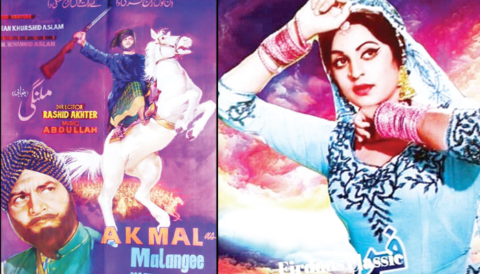 سدا بہار سپر ہٹ فلم ''ملنگی''