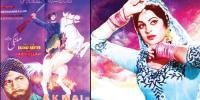 Pakistani Films
