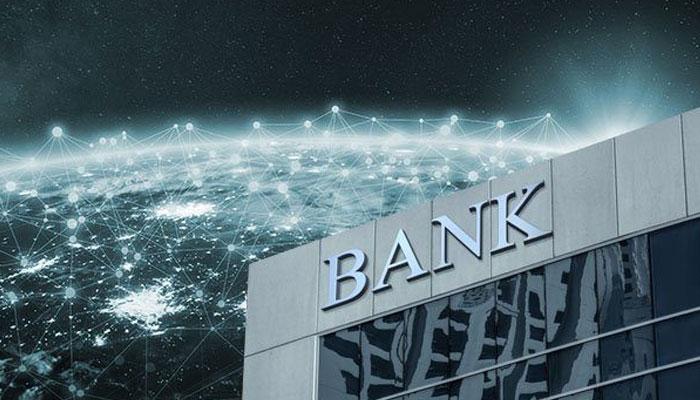 وفاقی وزیر کے نجی بینک کا معاملہ؟