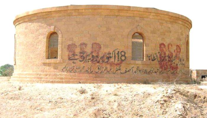''ڈملوٹی کے کنوئیں'' کراچی کے قدیم دور کے آبی منصوبے