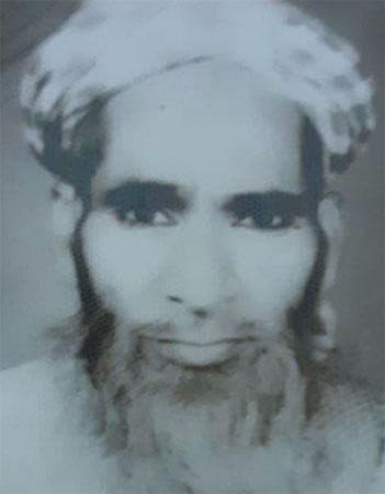 ''قاری محمد ابراہیمؒ'' قرآنِ پاک کے عاشق اور ایک متبعِ سنت بزرگ