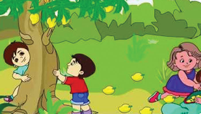 آم کا درخت