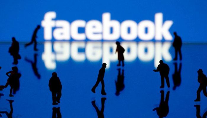 فیس بک پر اینی میشن کی آزمائش