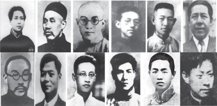 چین اور اس کی کمیونسٹ پارٹی