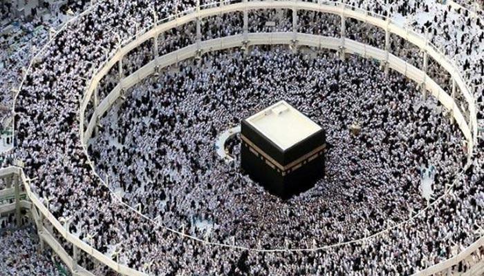 اسلامی عبادات میں ''حج'' کا مقام اور اُس کی عظمت و اہمیت