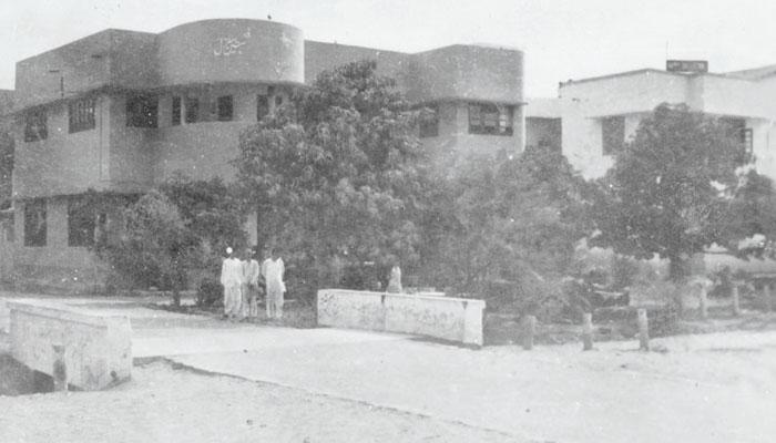 ناظم آباد 4 نمبر کی یادیں