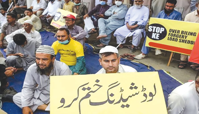 میرا کراچی