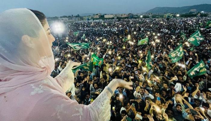 آزاد کشمیر میں گیارہویں قانون ساز اسمبلی کے انتخابات