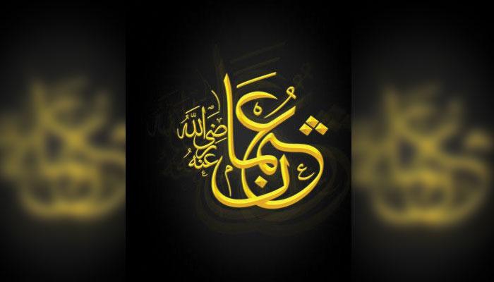 سیدنا عثمان بن عفان رضی اللہ عنہہ
