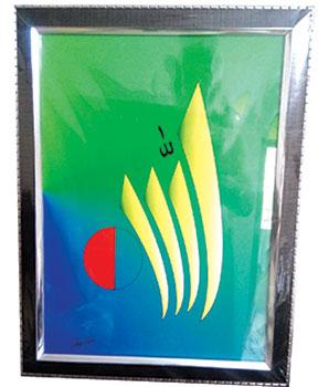 ڈیجیٹل کیلی گرافر، محمد شفیع الدین سے بات چیت