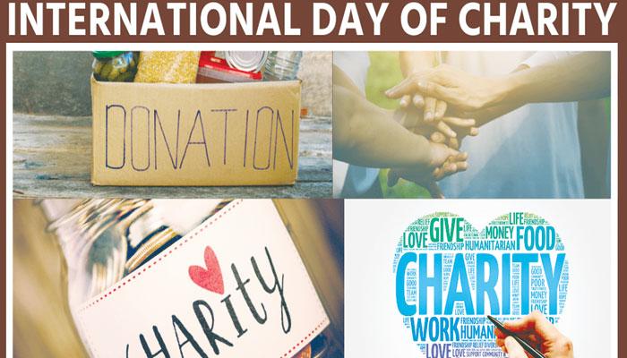 چیریٹی کا عالمی دن