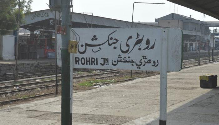 ملک کا تاریخی ریلوے اسٹیشن 'روہڑی جنکشن'