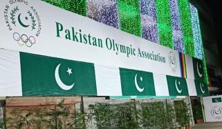 Pakistan Olympic Association