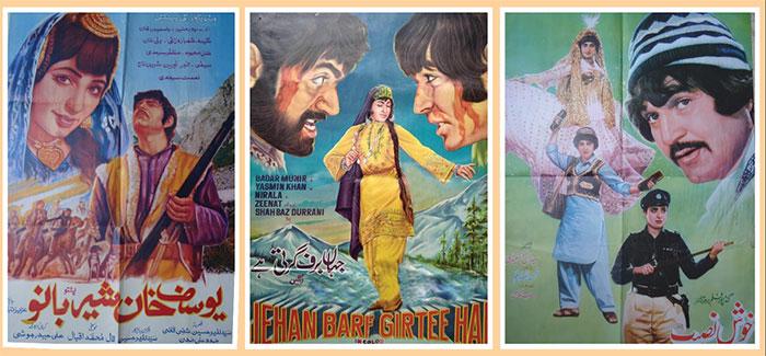 صدراتی ایوارڈ یافتہ، پشتو فلموں کا ہیرو ''بدر منیر''