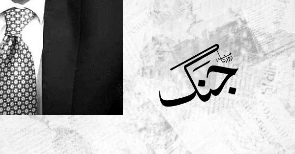 Ahmed Waqas Riaz Column 8 12 2019