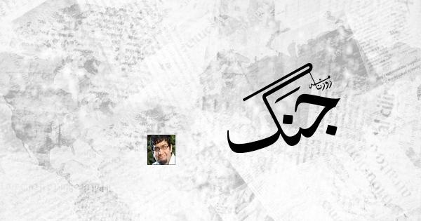 Ali Moeen Nawazish Column 24 5 2019