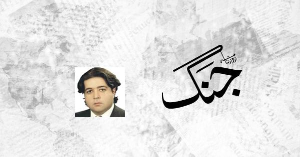 Ali Salman Siddique Column 15 12 2019