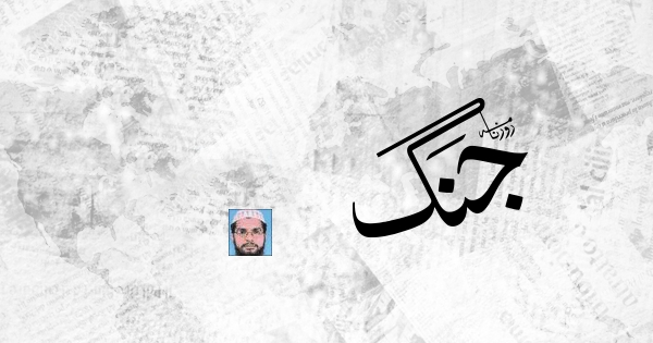 Anwar Ghazi Column 23 8 2019