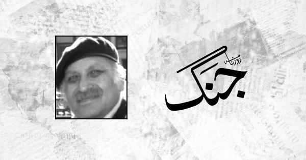 Asad Mufti Column 26 6 2019