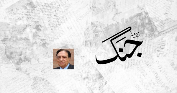 Ata Ul Haq Qasmi In The City Of Gul E Nokhaiz Akhter 24 10 2018