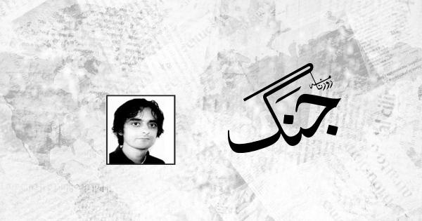 Bayazid Khan Karrani Column 15 9 2019