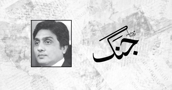 Barrister Aamir Hassan Column 5 7 2019