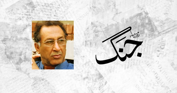 Dr Mujahid Mansoori Column 16 6 2019