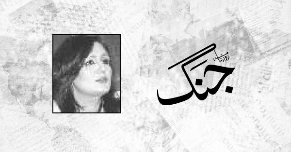 Dr Sughar Sadaf Column 23 1 2020