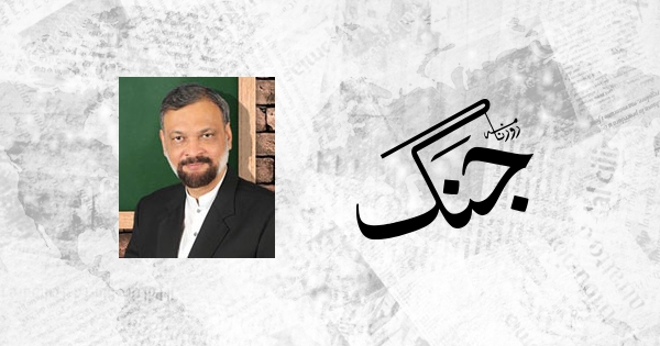 Saleem Safi Column 17 1 2019