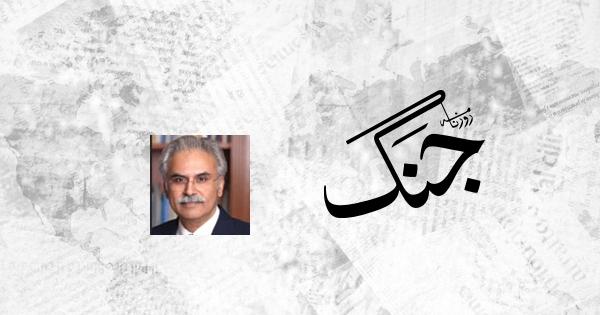 Dr Zafar Mirza Column 28 1 2020